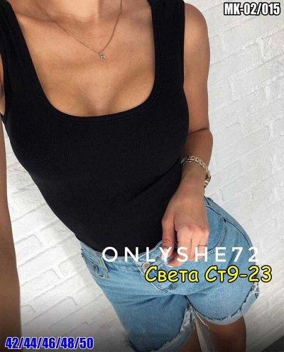❤️Хиты продаж! Модный гардероб по привлекательным ценам!❤️ — от 410 рублей! Женские майки — Майки