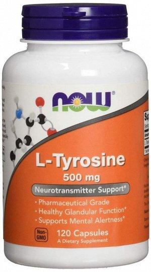 Тирозин NOW L-Tyrosine - 500мг. - 120 капс.