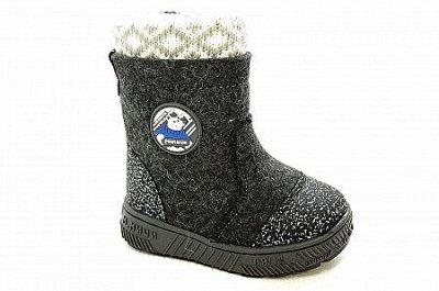 РКБ -9, ликвидация склада обуви! Скидки до 80% — Валенки, Ботинки на меху, Мембрана, Дутики(20-25рр)мальчики — Валенки, угги