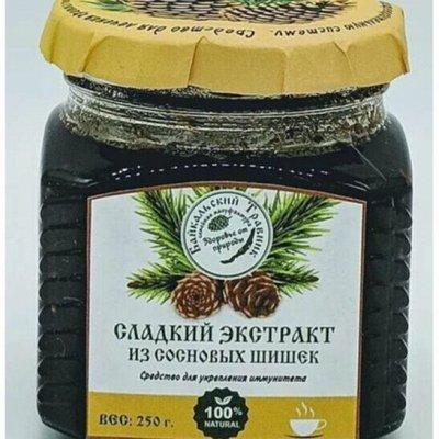 Байкальские травы - здоровье от природы!  — Экстракты (сладкие) — Травы и сборы