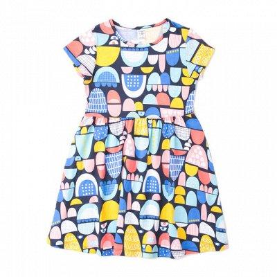 МТ-74 Любимые марки. Готовимся к ШКОЛЕ - рубашки, колготки — Платья — Для девочек