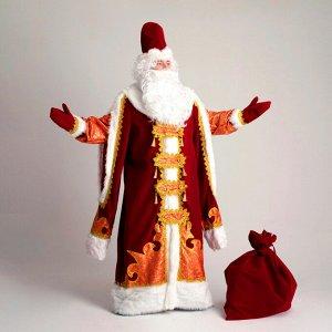 Карнавальный костюм «Царский Дед Мороз», шуба, шапка, варежки, борода, парик, мешок, р. 54-56, рост 188 см