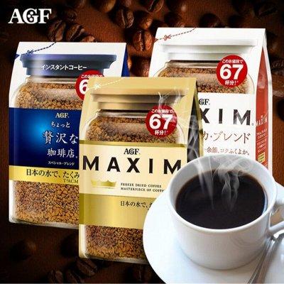 ☕ Кофе,чай: Япония,Корея,Вьетнам,Индонезия!☕    — Японский кофе растворимый — Кофе и кофейные напитки