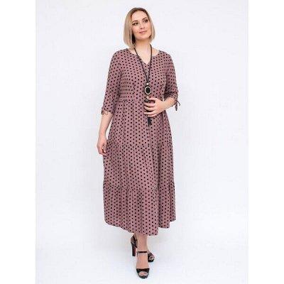 BALSAKO - модно и шикарно для Дам. Много новинок! — Новинки 2019-2020 — Блузы
