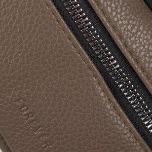 Сумка поясная, отдел на молнии, наружный карман, цвет бежевый
