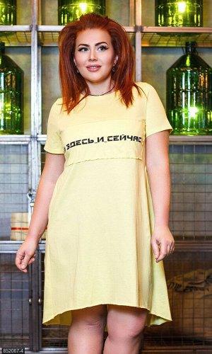 Платье 852067-4 желтый Весна 2019 Украина