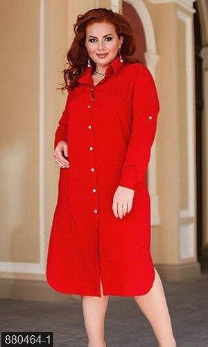 Платье 880464-1 красный Лето Украина