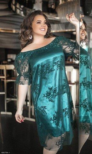 Платье 880784-1 зеленый Осень-Зима 2019 Украина