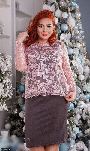 Платье двойка 880875-2 серый Осень-Зима 2019 Украина