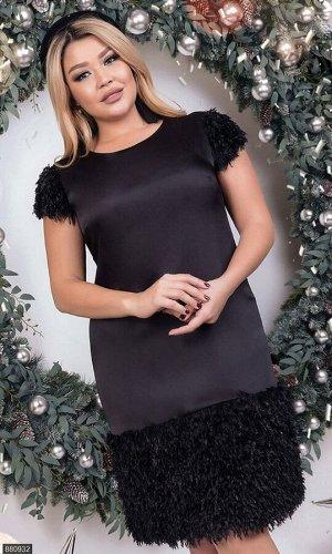 Платье 880932 черный Осень-Зима 2019 Украина