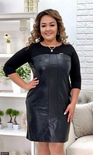 Платье 881197 черный Зима-Весна Украина