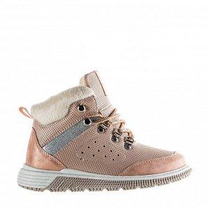 Ботинки розовые KAKADU (жен.)