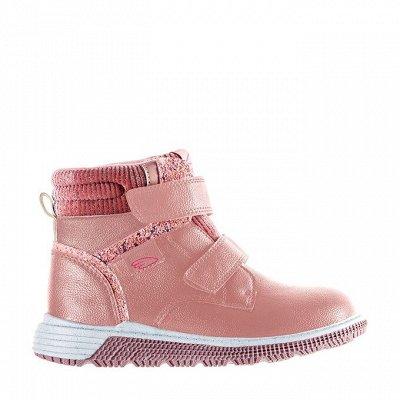 Детская обувь Какаду, осень-зима! Свободное в пути!  — Маличики+Девочки Осень, Приход 07.10. — Для детей