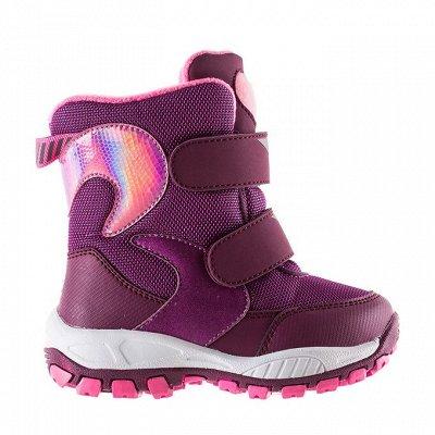 Осень-зима!  Детская обувь - Kakadu, предзаказ! Оплата 30% — Для Девочек — Для девочек