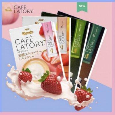 Продукты из Кореи,Японии,Таиланда,Вьетнама💥  — Кофе в стиках — Растворимый кофе