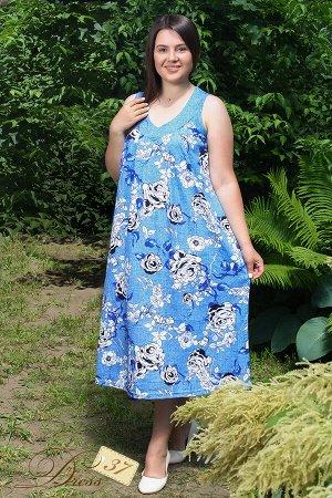 Сарафан «Нинель» синий