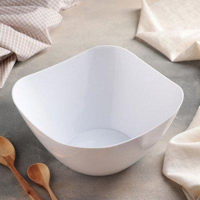ВСЕ В ДОМ: Ликвидация контейнеров стекло  — ПЛАСТИК ДЛЯ КУХНИ — Посуда