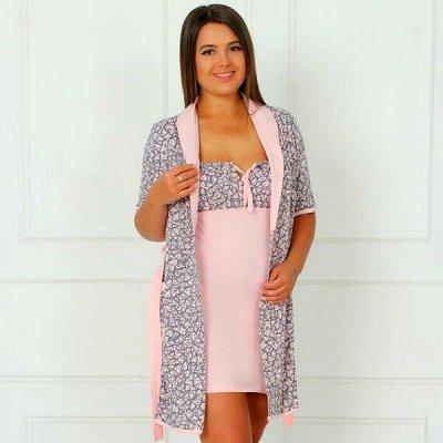 21. DRESS-Яркий трикотаж от 42 до 70 размера! Новинки! — Ночные сорочки — Сорочки и пижамы