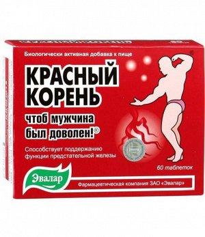 Красный Корень Таб. №60 (Бад)