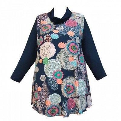 18 - Белье Diaton - Для роскошных форм. одежда — Джемпера и водолазки — Кофты и кардиганы