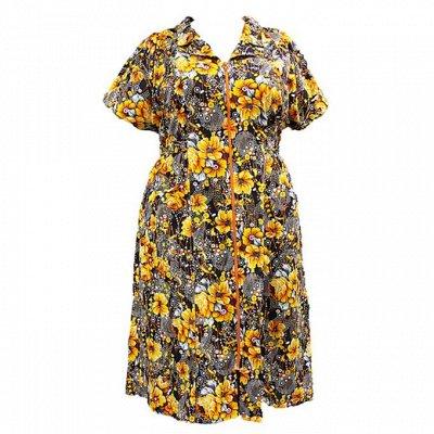 18 - Белье Diaton - Для роскошных форм. одежда — Халаты — Одежда для дома