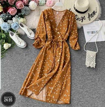 ❤️Хиты продаж! Модный гардероб по привлекательным ценам!❤️ — Платья — Миди-платья