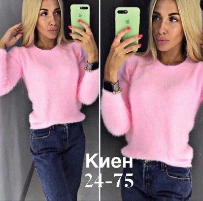 ❤️Хиты продаж! Модный гардероб по привлекательным ценам!❤️ — Распродажа! Свитер 999 рублей — Свитеры
