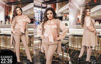 ❤️Хиты продаж! Модный гардероб по привлекательным ценам!❤️ — Женская одежда больших размеров — Большие размеры