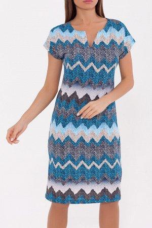 Платье Состав: Вискоза 95%, Лайкра 5%.  Цвет: Бирюзовый.