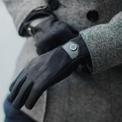 Товары для дома! Аксессуары для всех! Новый год! — Мужские перчатки — Вязаные перчатки и варежки