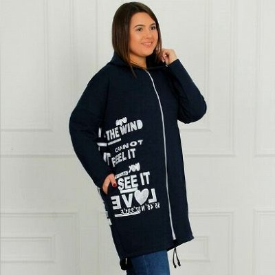 21. DRESS-Яркий трикотаж от 42 до 70 размера! Новинки! — Парки — Толстовки