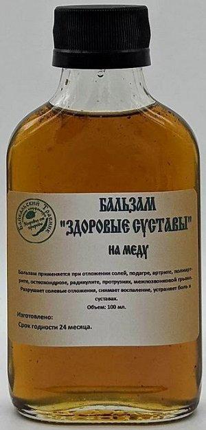"""""""ЗДОРОВЫЕ СУСТАВЫ""""   на меду"""