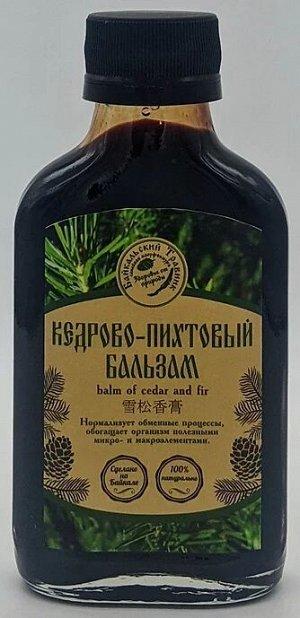 Кедрово-пихтовый