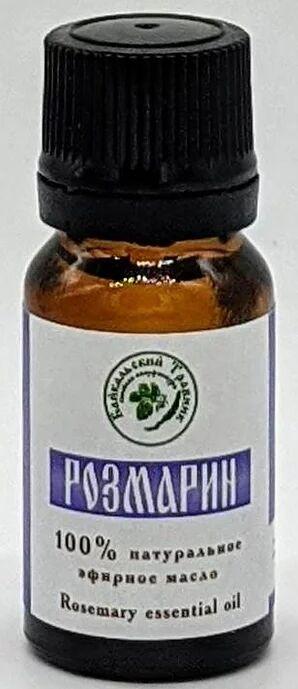 Розмарин Состав: 100% эфирное масло розмарина, высший сорт. Для наружного применения. Эфирное масло розмарина обладает антисептическими, обезболивающими и стимулирующими свойствами. Благодаря своему т