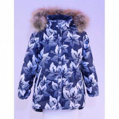 БaRRRaкуDDDа-детская верхняя одежда! Заключительная 2020! — Зима. Куртки, парки, плащи. — Верхняя одежда