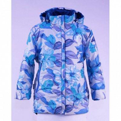 БaRRRaкуDDDа-детская верхняя одежда! Заключительная 2020! — Еврозима. Куртки для детей и подростков. — Верхняя одежда