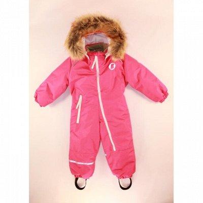 БaRRRaкуDDDа-детская верхняя одежда! Заключительная 2020! — Зима. Комбинезоны детские и подростковые. — Верхняя одежда