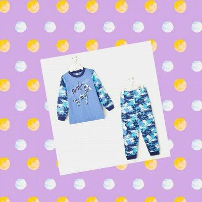 Ясельная и детская одежда недорого.  — Пижамы и халаты — Одежда для дома