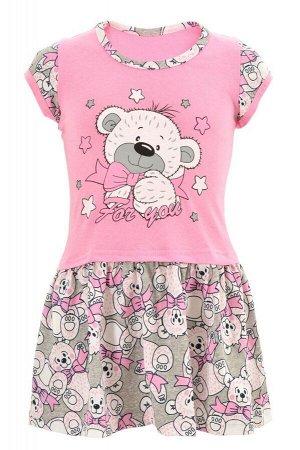 Умка платье детское