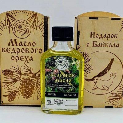 Байкальские травы - здоровье от природы — Масла растительные/косметические