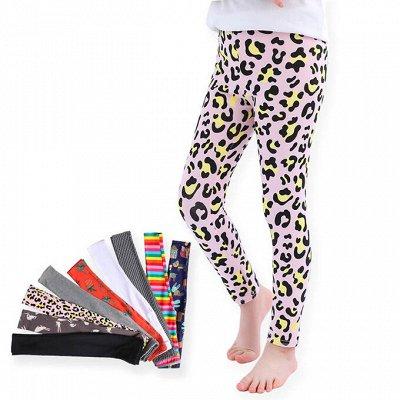 🌸Любимый Хлопок! Трусики, носочки, пижамы и многое другое! — Низ детский: шорты, бриджи, лосины, штаны — Унисекс