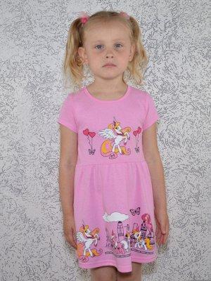 Платье розовое с единорогами.