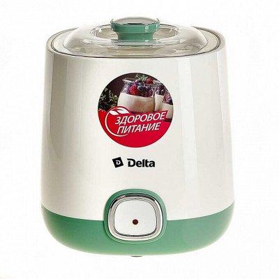 ✔ Дельта- Дискаунтер ✔ Товары для дома ✔- 49 — Йогуртницы электрические — Для кухни