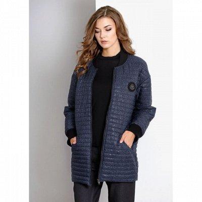 Eola Style-18. New Collection Autumn'20 + Sale! — Распродажа! Плащи, куртки, комплекты — Одежда