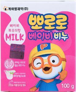 """Детское туалетное мыло """"Pororo"""" на растительной основе с козьим молоком и натуральными маслами (аромат присыпки) 100 г"""