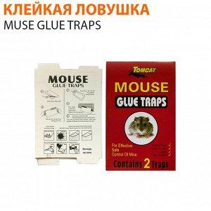 Клейкая ловушка для грызунов Muse Glue Traps / 2 шт.