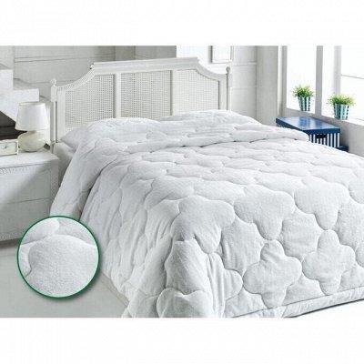 Распродажа остатков❤ViaSnab! Последние дни по такой цене!  — Ликвидация одеял — Одеяла