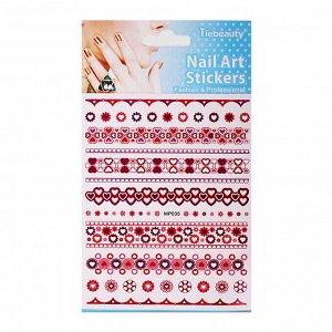 Nail Art- Наклейки на клеевой основе MP-35