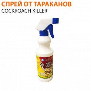 Спрей от тараканов Сockroach Killer 400 мл