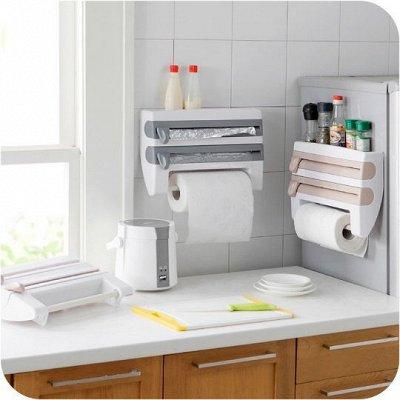 Любимая посуда и бытовые мелочи◇Акции и Скидки от поставщика — Органайзеры — Системы хранения